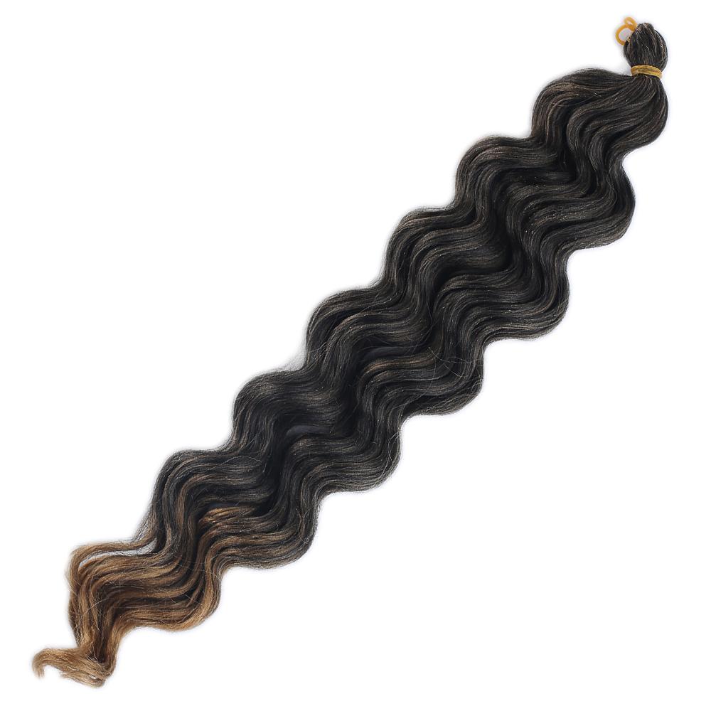 Su Dalgası Saç - Siyah Karamel Ombreli